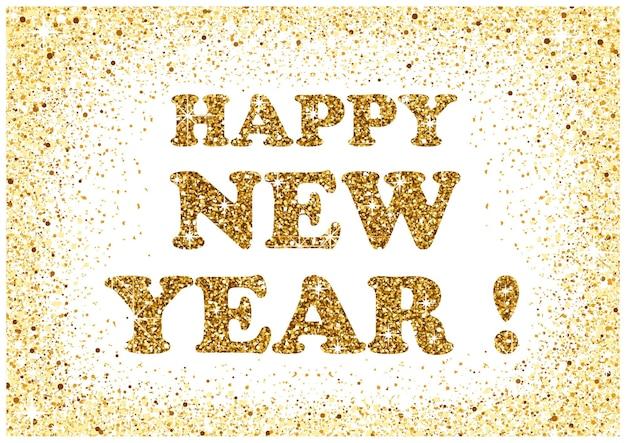 황금 빛나는 텍스트와 함께 새 해 복 많이 인사말 카드