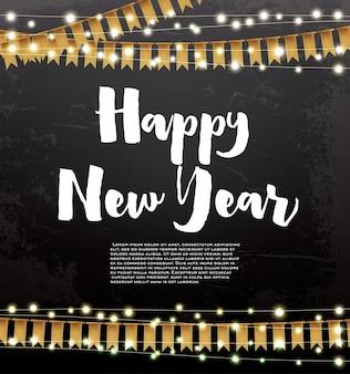 새해 복 많이 받으세요. 네온 갈 랜드와 황금 깃발 인사말 카드입니다. 벡터 일러스트 레이 션.