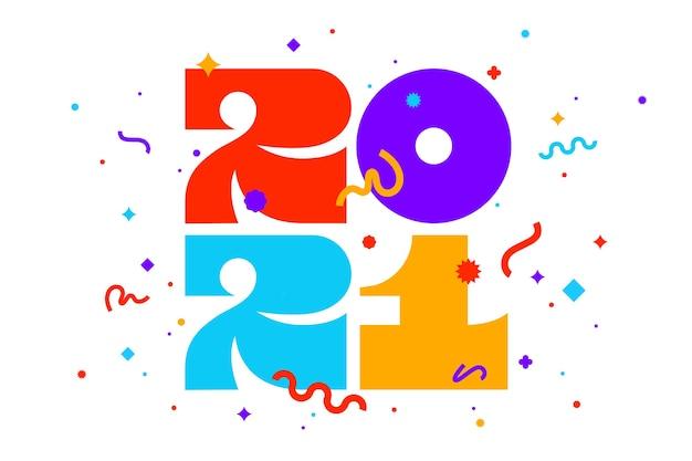 새해 복 많이 받으세요 인사말 카드
