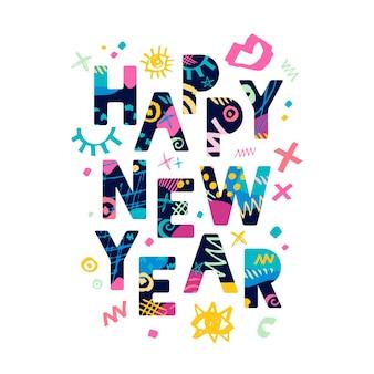 Поздравление с новым годом. рисованные элементы. белый фон. красочный дизайн.