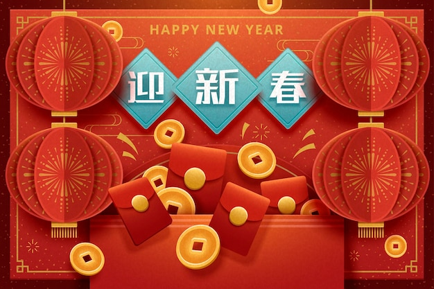 Happy new year greeting poster with hanging lanterns, red envelopes and lucky coins elements
