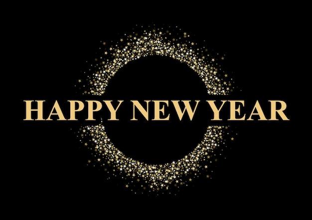 검은 배경에 황금 별과 새해 복 많이 받으세요 인사말