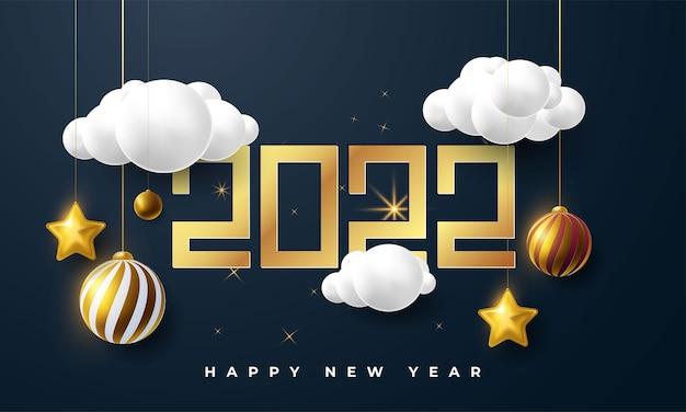새해 복 많이 받으세요 인사말 카드 배경