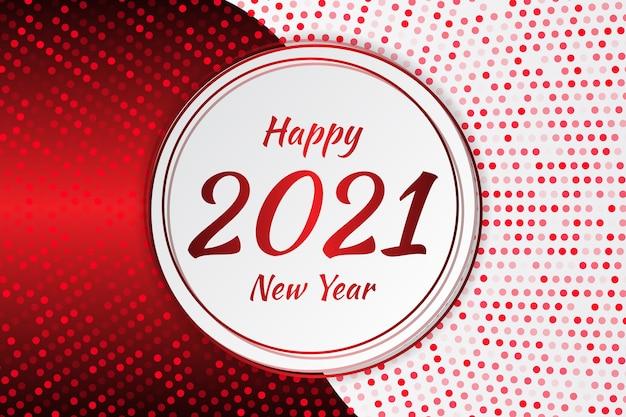 С новым годом полутоновый белый красный баннер