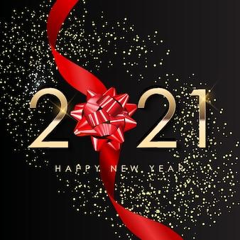 幸せな新年の休日の背景。