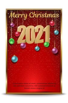 新年あけましておめでとうございます、黄金のロゴ番号とクリスマスボール、ニューヨークのお祝いの招待状と赤の背景に新年あけましておめでとうございますのイラスト。