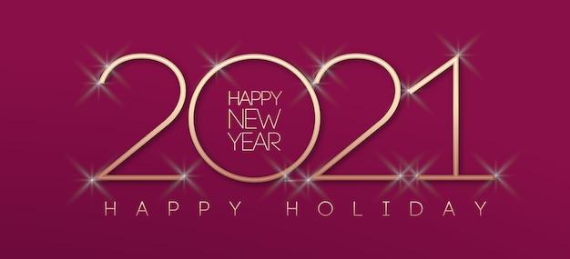 새해 복 많이 받으세요 그림
