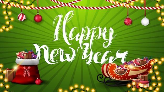 С новым годом иллюстрация