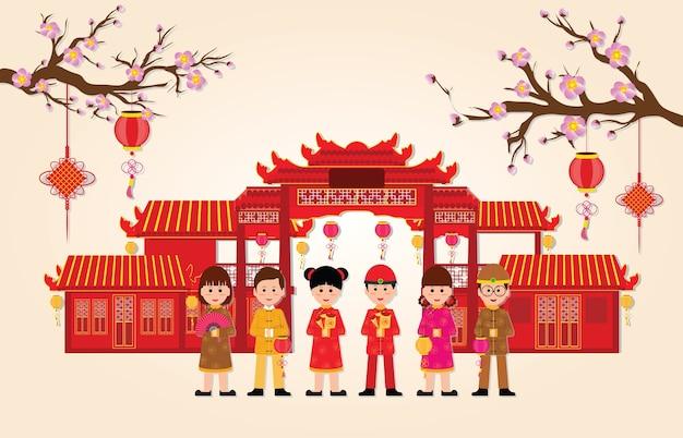 중국 소년과 소녀와 차이나 타운에서 새해 복 많이 받으세요