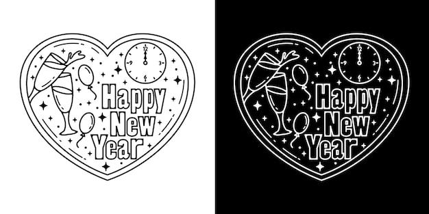 愛のモノラインデザインで新年あけましておめでとうございます