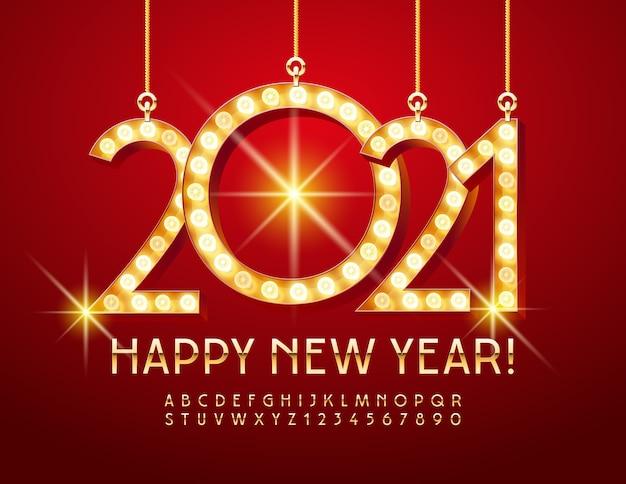 明けましておめでとうございます。ランプのおもちゃ2021年。シックなフォント。ゴールドのアルファベットの文字と数字