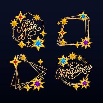 明けましておめでとうございます。星と輝きのあるレタリング構成。