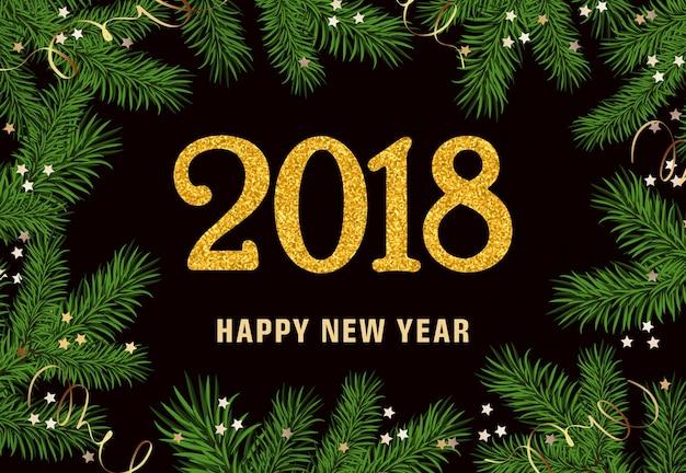 Поздравительная новогодняя надпись в елочной рамке