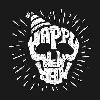 모자 모양 모양 벡터 일러스트와 함께 두개골에 새 해 복 많이 받으세요 글자