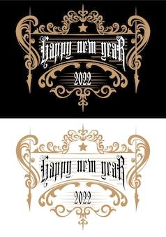 新年あけましておめでとうございますレタリングタトゥーデザイン