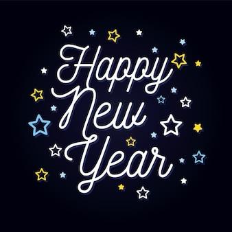 С новым годом текст надписи для счастливого нового года