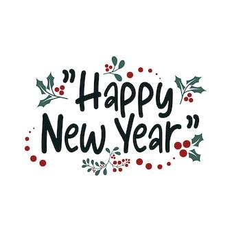 새해 복 많이 받으세요 레터링 타이포그래피 따옴표