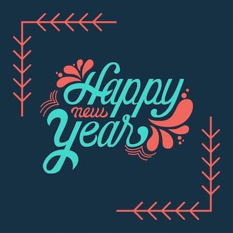 Надпись с новым годом