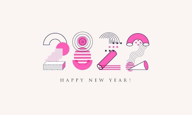 새해 복 많이 받으세요 멤피스 디자인은 축하 및 시즌 예술 빈티지를 위한 기하학적 모양을 숫자로 표시합니다.