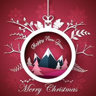 新しい年、メリークリスマスボール - 冬のイラスト。紙の冬の風景。