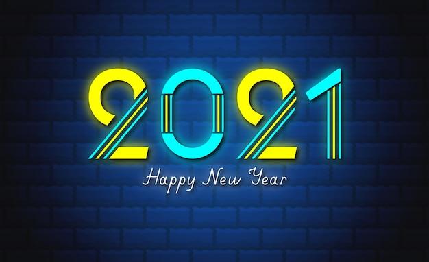 2021年の壁紙で新年あけましておめでとうございますネオンサインスタイルのテキスト。