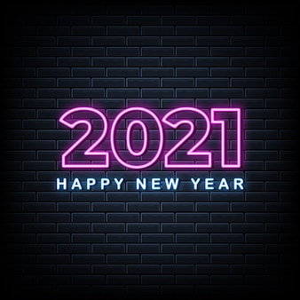 新年あけましておめでとうございますネオンテキスト、ネオンスタイルテンプレート