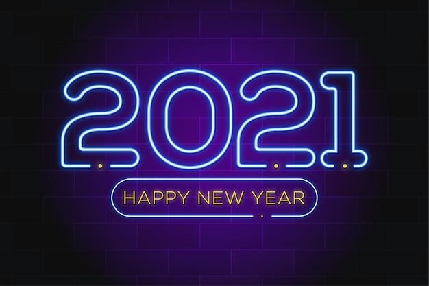 Happy new year neon text premium
