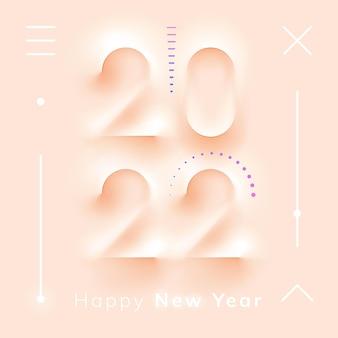 С новым годом неоморфизм жидкие пластиковые номера