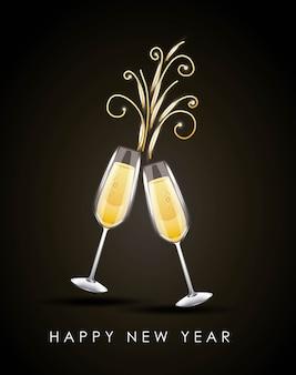 シャンパングラスの幸せな新年のペアは、お祝いを祝う