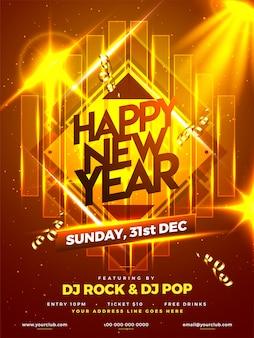 새해 복 많이 받으세요 파티 포스터, 배너 또는 고객 디자인.