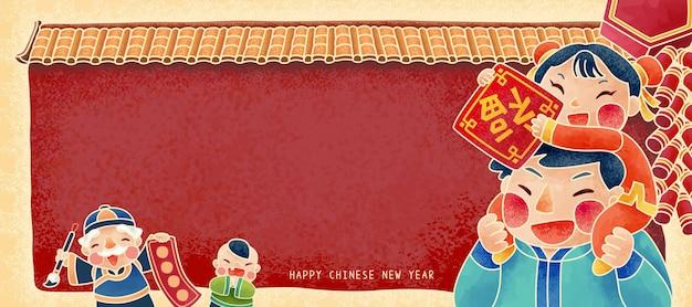 С новым годом люди держат дофан и весенний свиток перед красной стеной