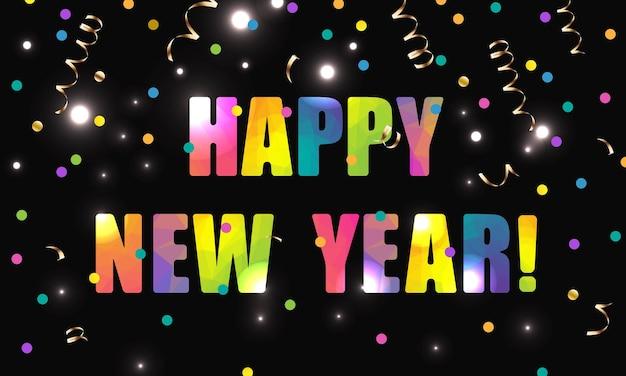 С новым годом полигональный текст черный фон