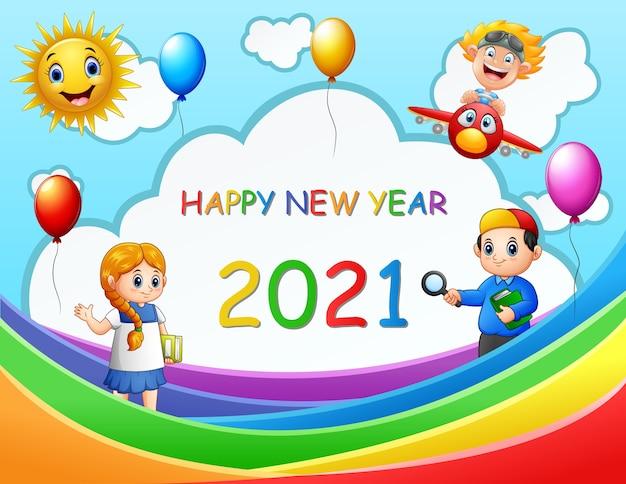 아이들과 함께 행복 한 새 해 포스터 디자인