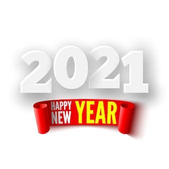 Счастливый новый год плакат с красной лентой.