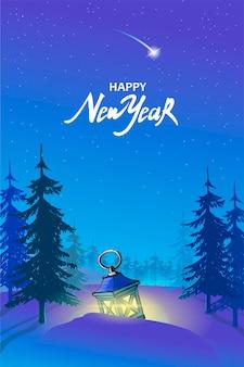 あけましておめでとう。ねずみ。 2020年。ギフトボックス付きのサンタの赤い帽子のマウス。 2020年旧正月のシンボル。メリークリスマスと新年あけましておめでとうございますグリーティングカード。クリスマスツリー