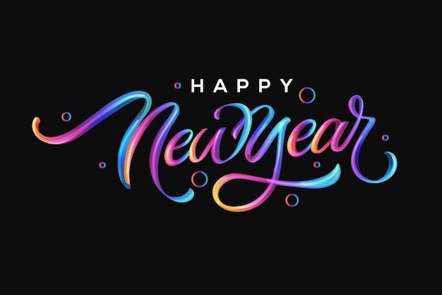 새해 복 많이 받으세요. 어두운 배경에 고립 된 현실적인 다채로운 글자