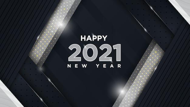 С новым годом реалистичный золотой шар эффект фон