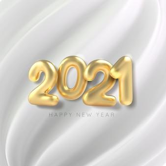 새해 복 많이 받으세요. 흰색 실크 바탕에 현실적인 황금 비문 풍선입니다.