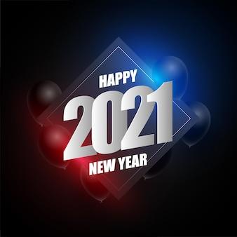 С новым годом красный и синий минимальный фон -