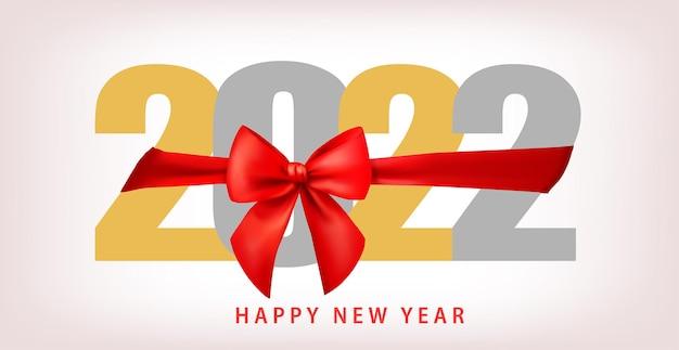 白い背景の上の弓nmbersと新年あけましておめでとうございます赤いお祭りリボン
