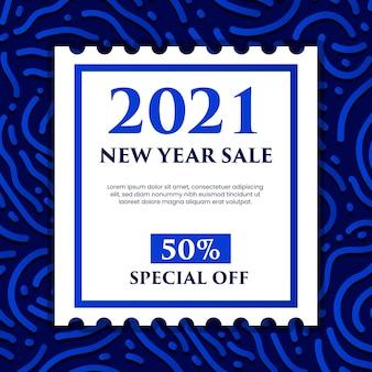 Happy new year sale background premium