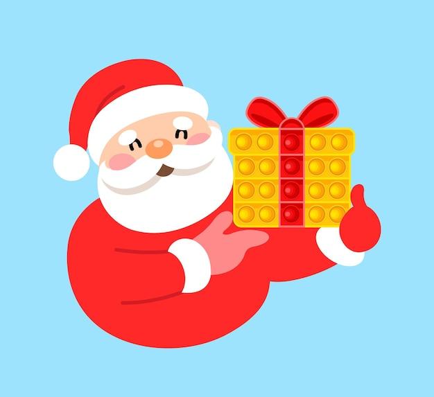 안티 스트레스 장난감 선물 벡터 일러스트와 함께 행복 한 새 해 산타 클로스