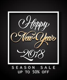 Happy new year season sale lettering