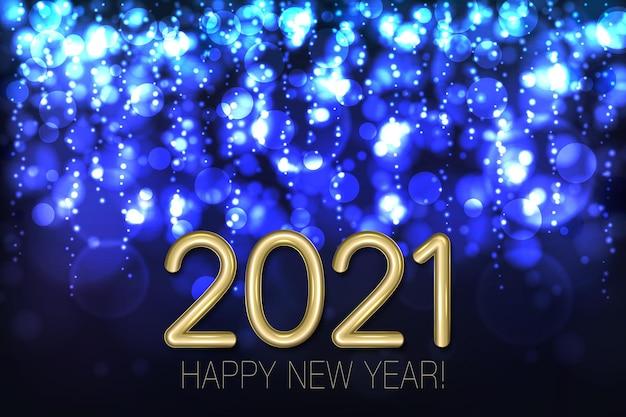 青いキラキラと紙吹雪で背景を輝かせて新年あけましておめでとうございます。