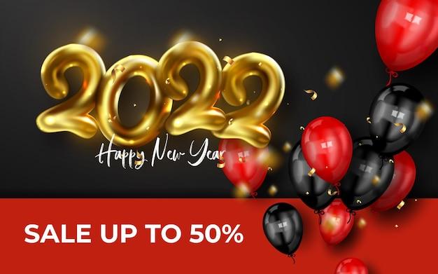 골드 테마 디자인으로 새해 복 많이 받으세요 슈퍼 판매 배너 템플릿