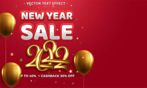 С новым годом супер распродажа баннер шаблон с золотым дизайном темы