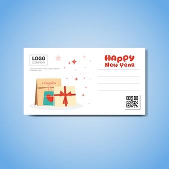会社のロゴと住所のための場所で幸せな新年テンプレートグリーティングカード
