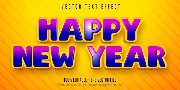 새해 복 많이 받으세요 텍스트, 만화 스타일 편집 가능한 텍스트 효과