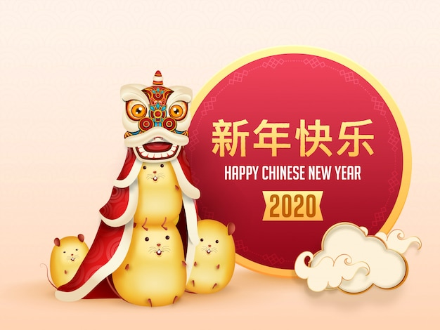 Happy new year text in chinese language with cartoon rat characters wearing dragon costume on circular wave pattern background