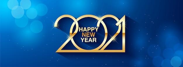 С новым годом дизайн текста приветствие иллюстрации с золотыми числами с рождеством и новым годом